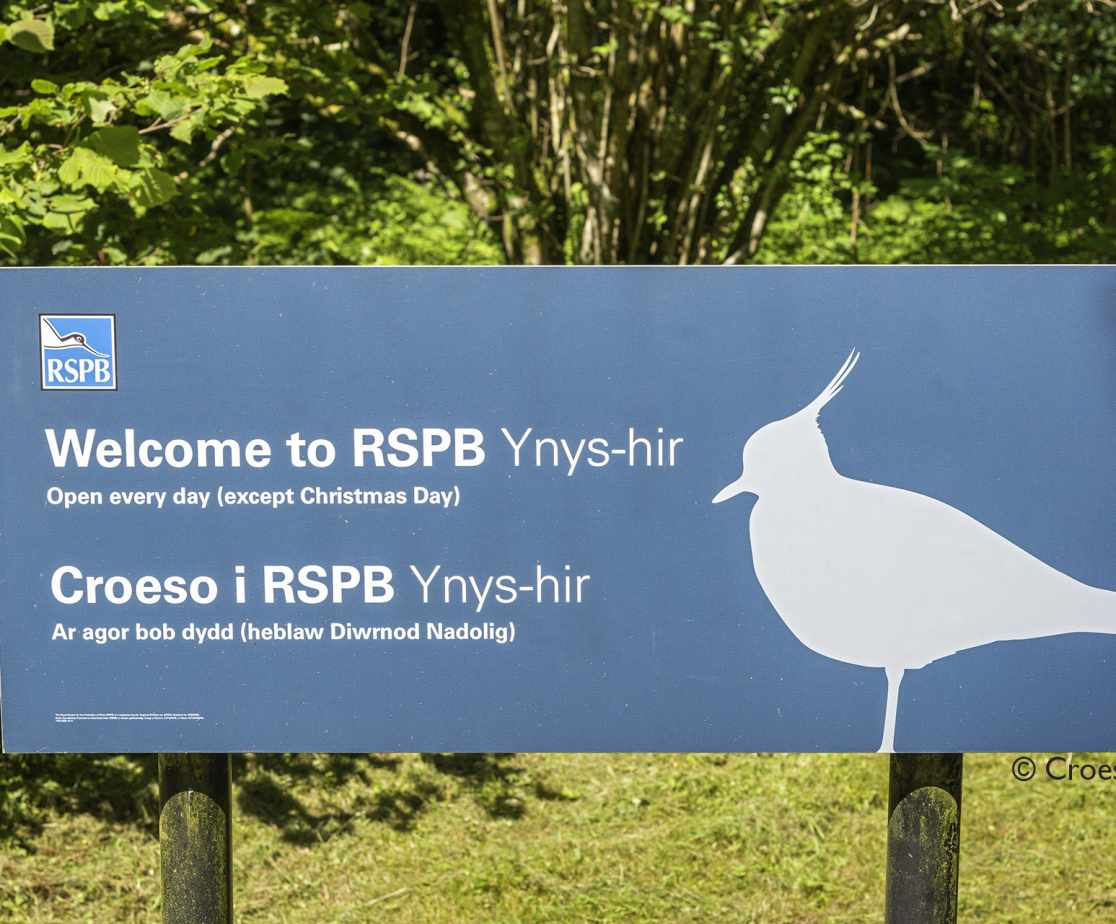 Sign at entrance Ynyshir RSPB Reserve Ynyshir Ceredigion Mid Scenery Tourist Attractions