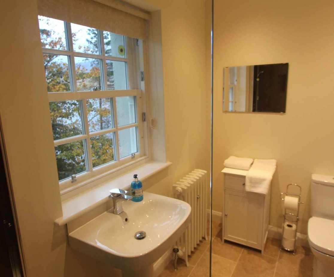 First floor shared shower room